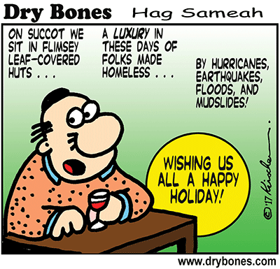 Succot, Sukkot, Israel,hurricanes,