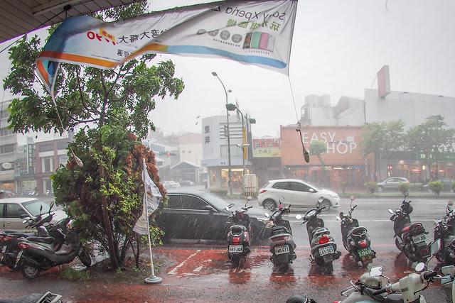 狂風暴雨|Chiayi