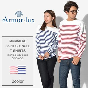 【Yahoo!ショッピング】Armor-Lux