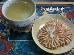 le goûter : thé vert et senbei gingembre
