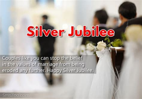 Silver Jubilee Wishes, Silver Jubilee Sms Collection