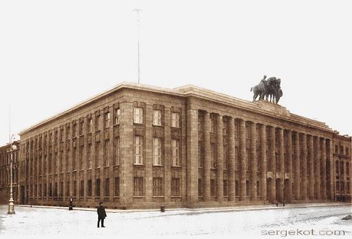 Германское Посольство.