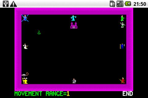 Movement round screen