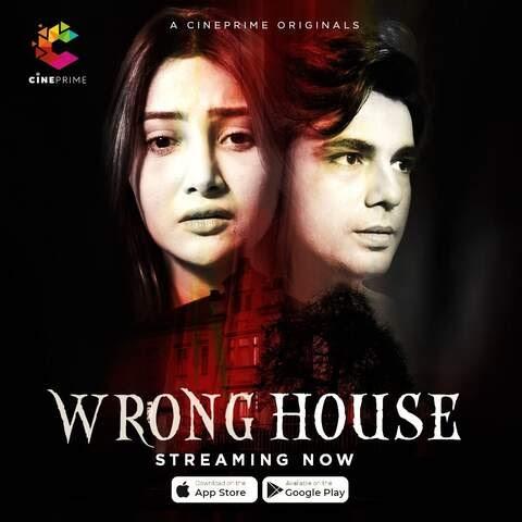 Wrong House (2021) - CinePrime Short Film