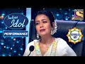Republic Day के रंग मे रंगे Judges | Indian Idol | Patriotic Performance