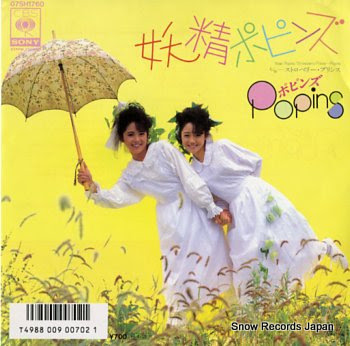 POPINS yosei popins
