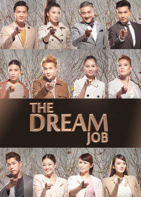 Dream Job, The - Season 1
