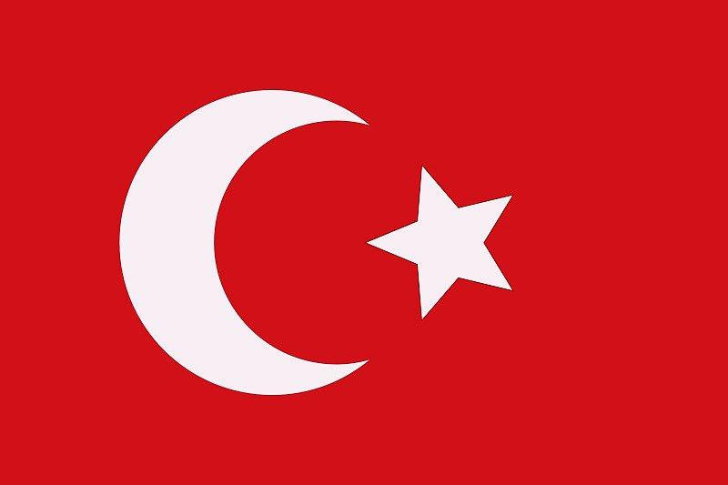Türk Bayrağı Ile Ilgili Bilmeniz Gerekenler Sayfa 3 Foto Galeri