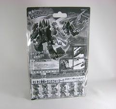 Transformers Thrust Classic Henkei - caja