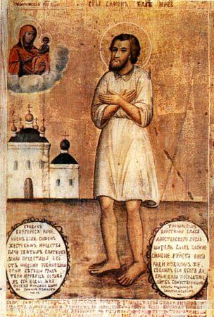 Симон Юрьевецкий, Христа ради юродивый
