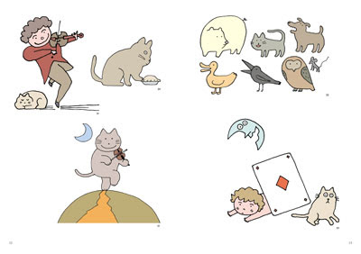 みんな猫である和田 誠 書籍ムック 玄光社