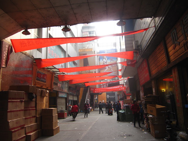 Banners in the North Market, Chengdu