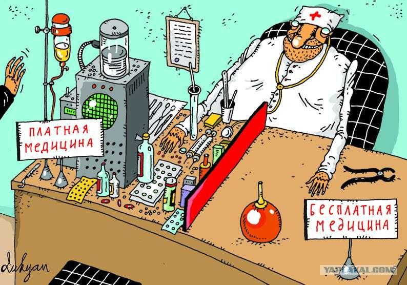 Прикольные картинки медицина