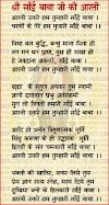Shree Sai Baba Aarti