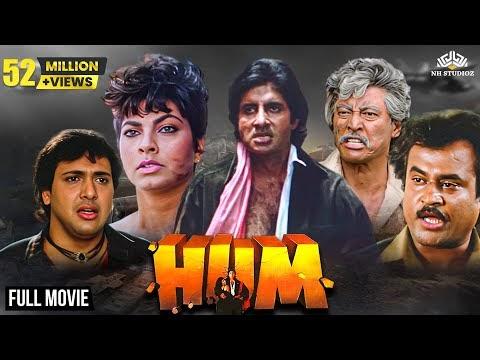 Hum हम (1991) Full Hindi Action Movie   Amitabh Bachchan, Rajnikanth, Govinda, Kimi Katkar