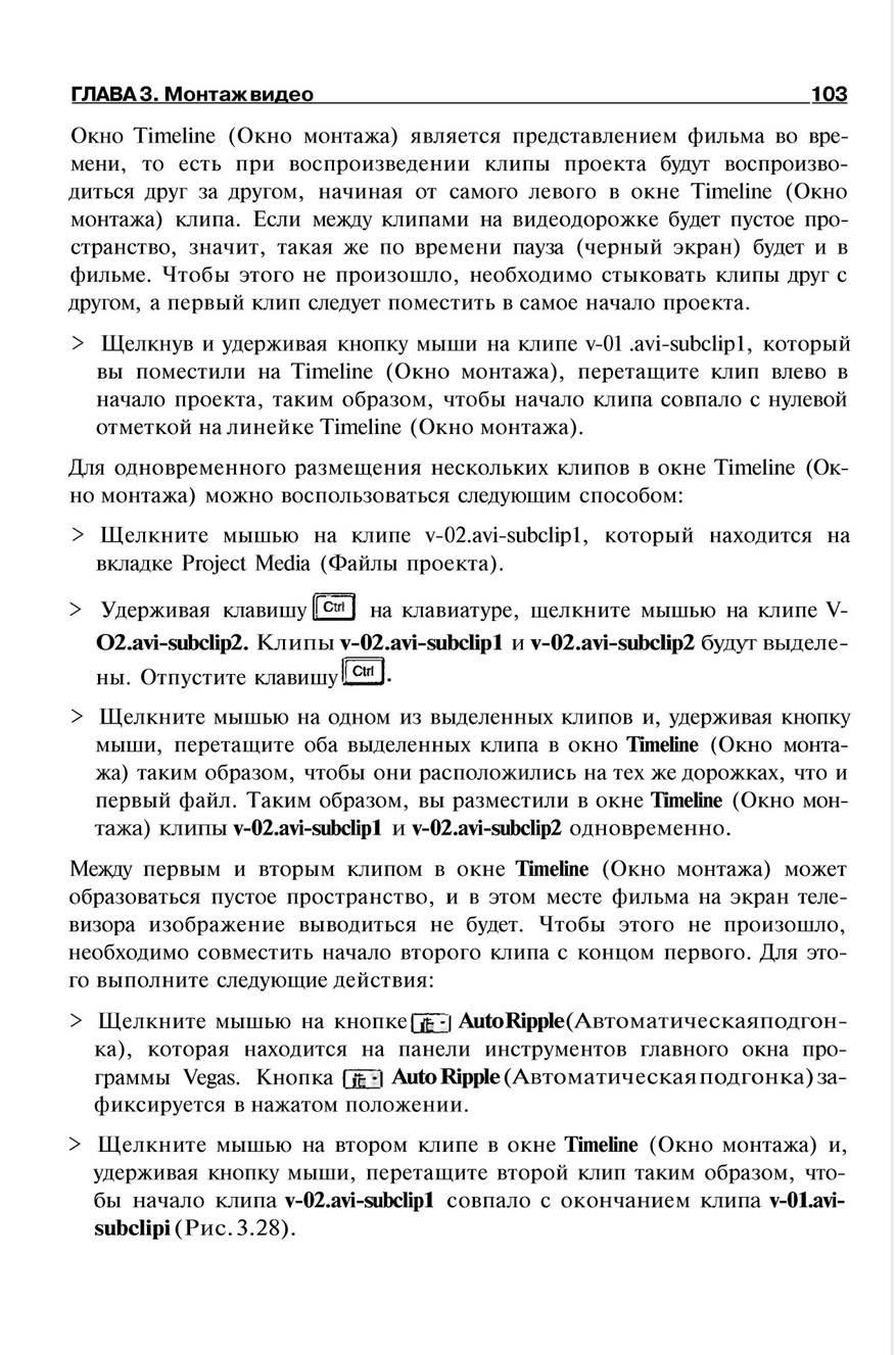 http://redaktori-uroki.3dn.ru/_ph/13/504553303.jpg