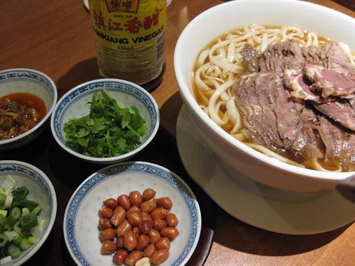 Ho Lee's Beef noodle soup