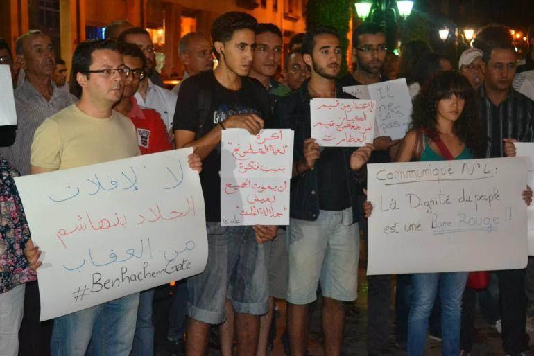 Dans la manifestation du 7 août à Rabat