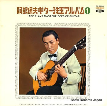 ABE, YASUO abe plays masterpieces of guitar