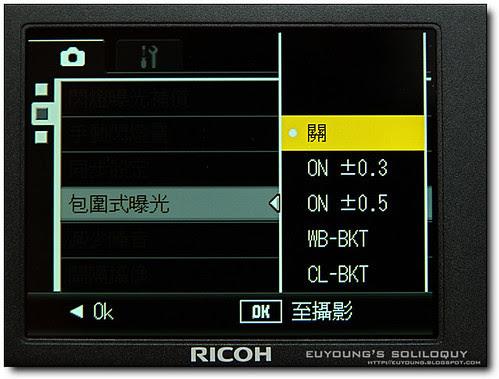 GX200_menu_16 (euyoung's soliloquy)