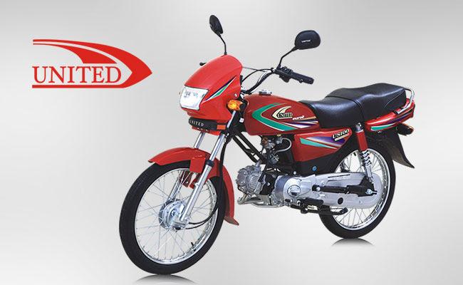 United Bike 100cc 2019 Price In Pakistan Bmx United