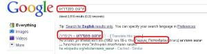 http://olympiada.files.wordpress.com/2010/09/2_googlesearch_1284745524524.jpeg?w=300