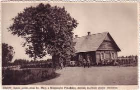Zułów (now Zalavas, Lithuania) Piłsudski family estate