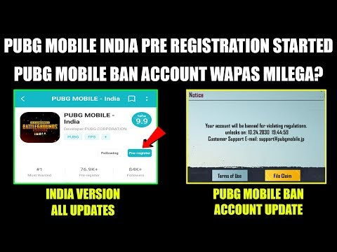PUBG MOBILE INDIA PRE-REGISTRATION STARTED || PUBG MOBILE BAN ACCOUNT WA...