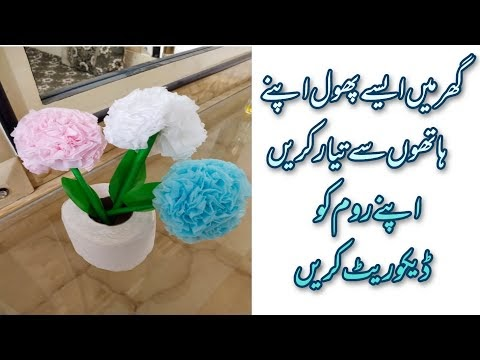 MAKE FLOWER AT HOME
