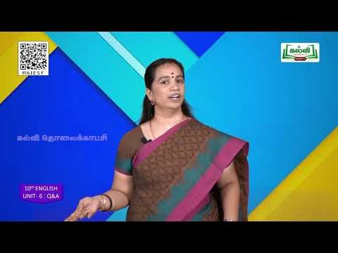 10th English  Language Functions  Idiomatic Phrase  Unit 6 Part 5  Kalvi TV