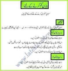 Protein Foods List For Weight Loss In Urdu Proteinwalls