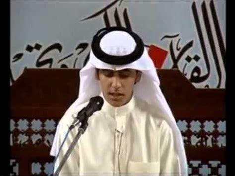 muhammed taha al junaid bahrain international