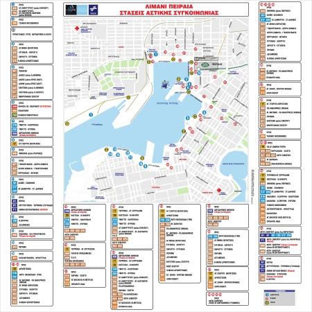 Ενδεικτικός συγκοινωνιακός χάρτης της ευρύτερης περιοχής του Λιμανιού του Πειραιά. Πηγή: ΟΑΣΑ