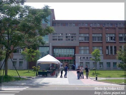 暨南大學管理學院