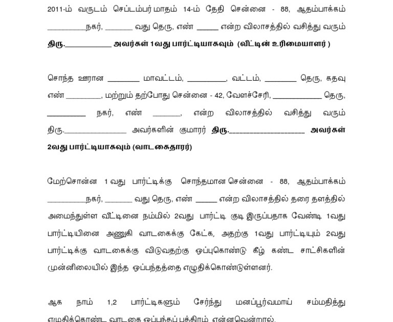 Building Construction Contract Agreement In Tamil Annaapp