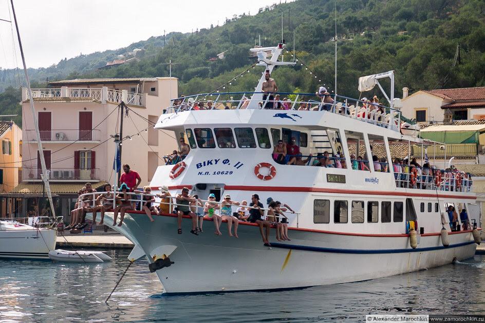 Отчаливаем из порта Гайос