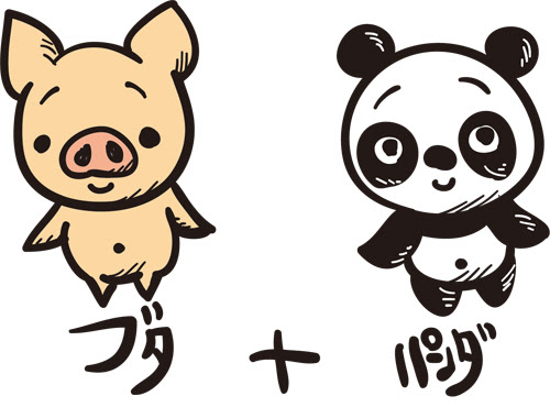 混ぜれば簡単オリジナルの動物キャラクターデザイン ヨンカメ
