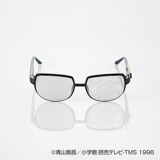 Detective Conan Glasses Buy