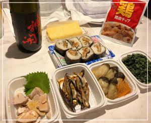 今日は部屋飲み!京都の味を色々並べて。