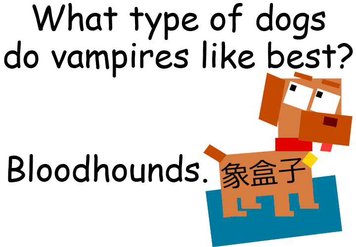 vampire dog bloodhound