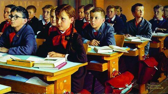 Картинки по запросу фото в школе