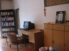 Living room, 2009
