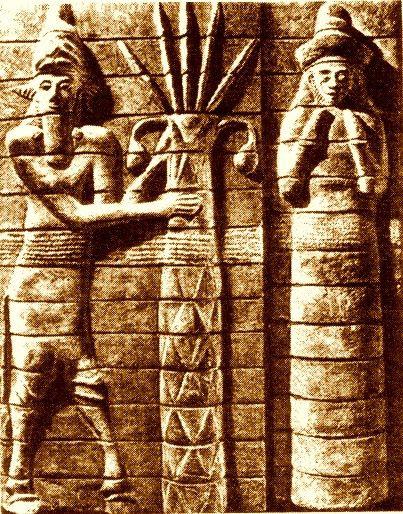 Sumerian Goddess Ninhursag