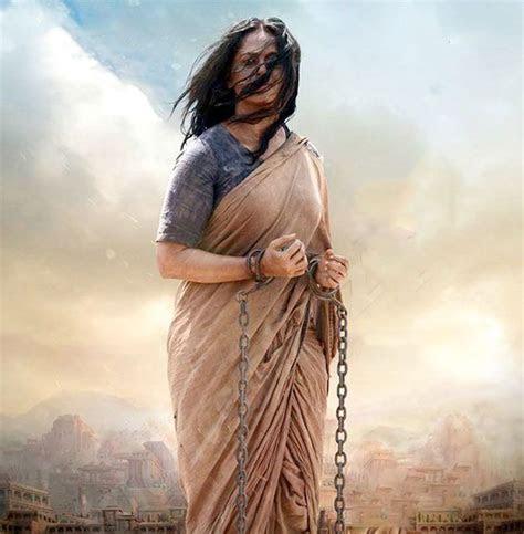 shocking   anushka chained   captive tamil