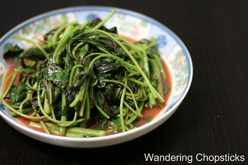Rau Den Xao Chao (Vietnamese Amaranth  Chinese Red Spinach Sauteed with Fermented Bean Curd) 1
