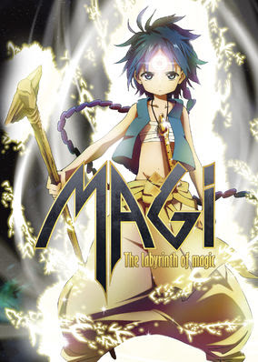 Magi: The Labyrinth of Magic - Season 1
