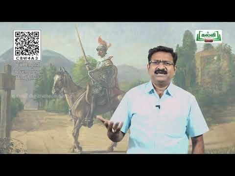 7th English  Adventures of Don Quixote Unit 1 Part 2  EM Kalvi TV