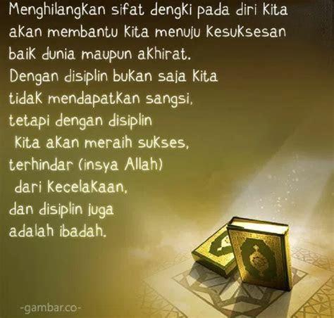 kata motivasi islam gambarbaguscom