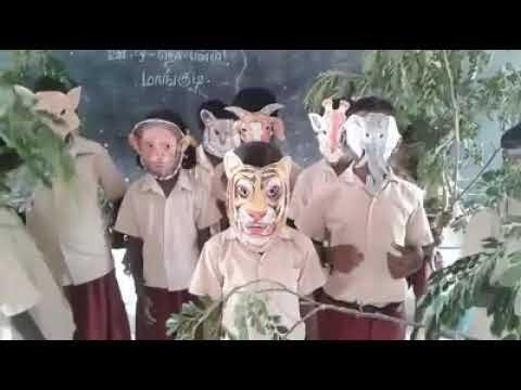 """ஐந்தாம் வகுப்பு மாணவர்கள் நடித்த """"காடு எம் வீடு"""" துணைப்பாடம்- Video"""