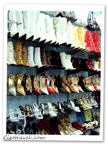 Shop at Betong
